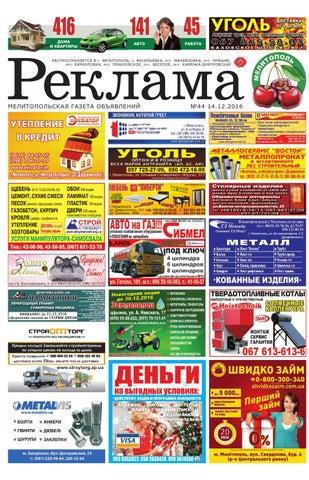 Наследственный договор Днепровский переулок консультация юриста в Воронеж бесплатно онлайн