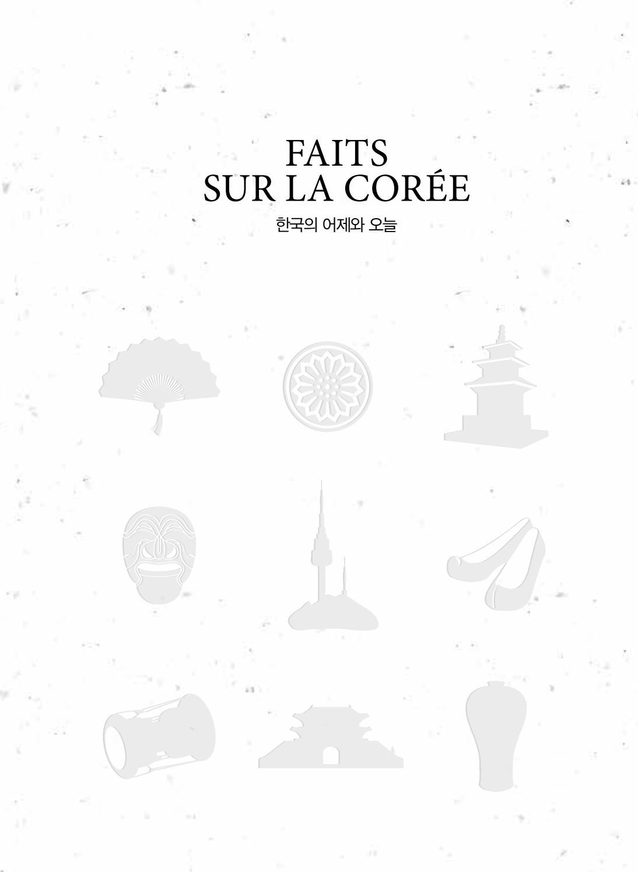 Shin Ha kyun et Bae Doona datant