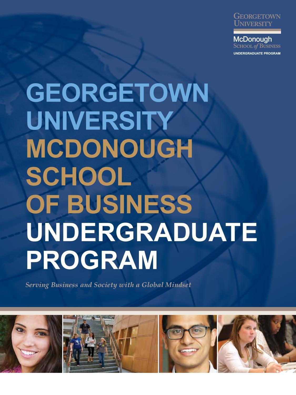 Georgetown undergraduate admission essay