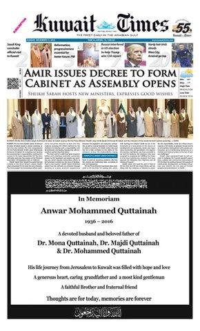 11th Dec 2016 By Kuwait Times Issuu