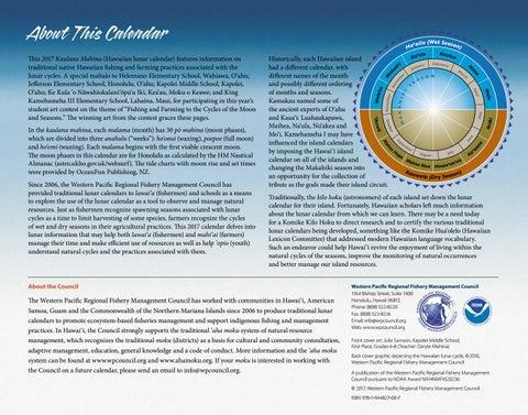 2017 Hawaiian Lunar Calendar Classroom Edition By Western Pacific