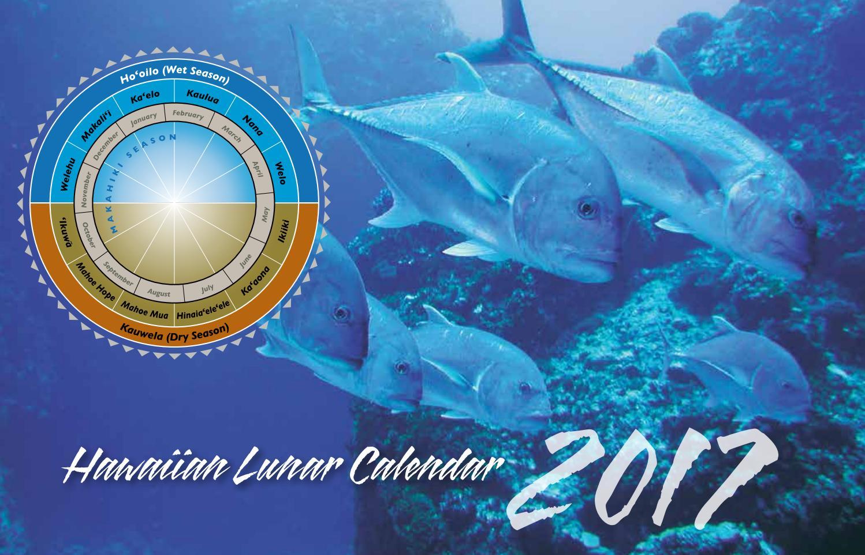 2017 Hawaiian Lunar Calendar Fishermen Edition By Western Pacific