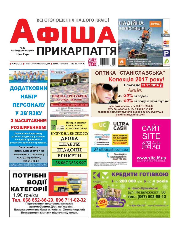 45129d6a9e38b8 Афіша Прикарпаття №49 by Olya Olya - issuu