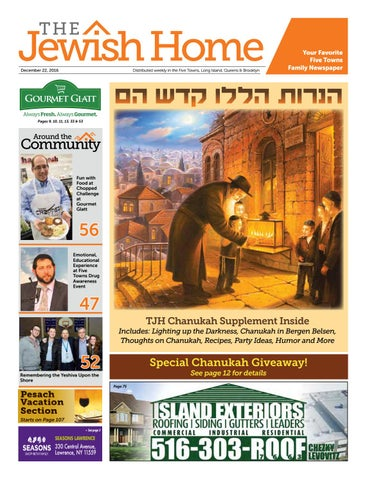 Five Towns Jewish Home - 12-22-16 by Yitzy Halpern - issuu