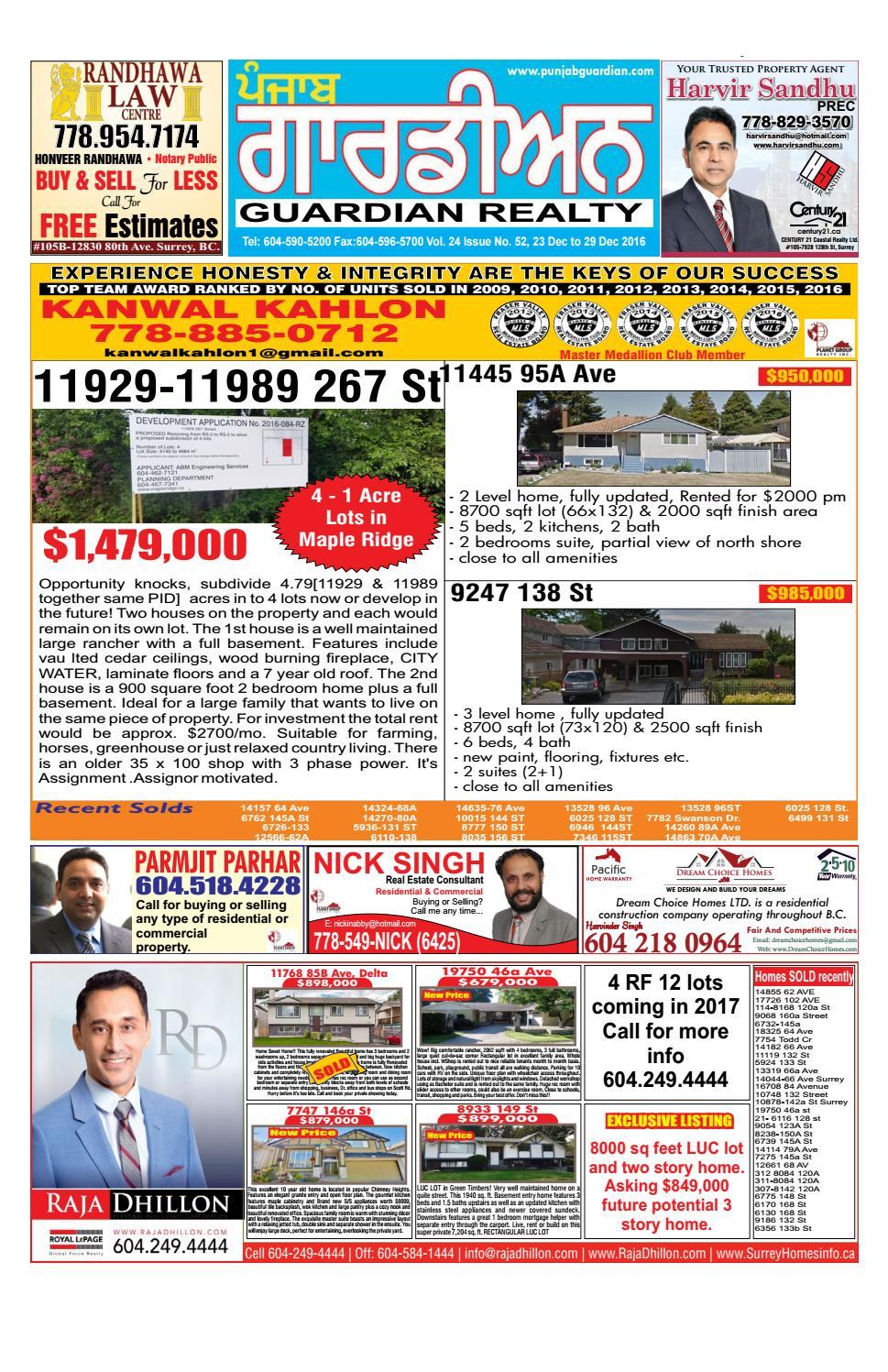 E paper – 23 december 2016 – section c – the punjab guardian by The Punjab  Guardian Newspaper - issuu
