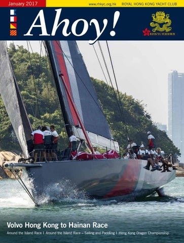 5ea9b941e1 Ahoy!jan17 eversion by Koko Mueller - issuu