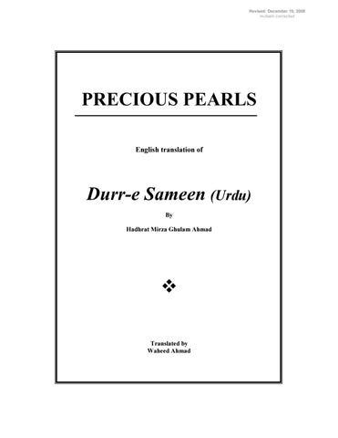 Precious Pearls Durr E Sameen English Translation By Adeel Ahsan Issuu
