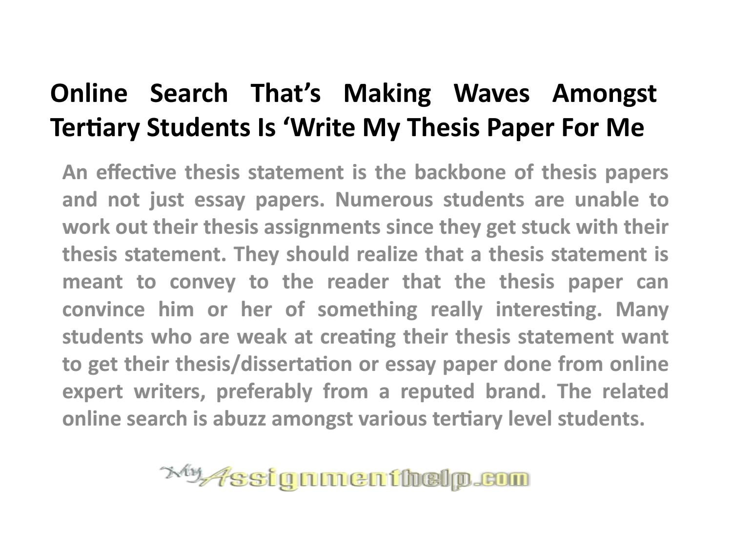 Can i type my essay online