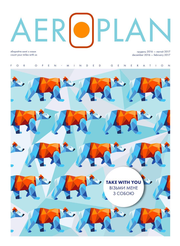 Aeroplan №32 Winter 2016-2017 by Aeroplan magazine - issuu a20644cb5650b