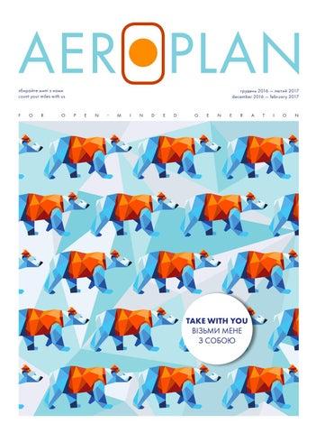 Aeroplan №32 Winter 2016-2017 by Aeroplan magazine - issuu 32061bc731e82