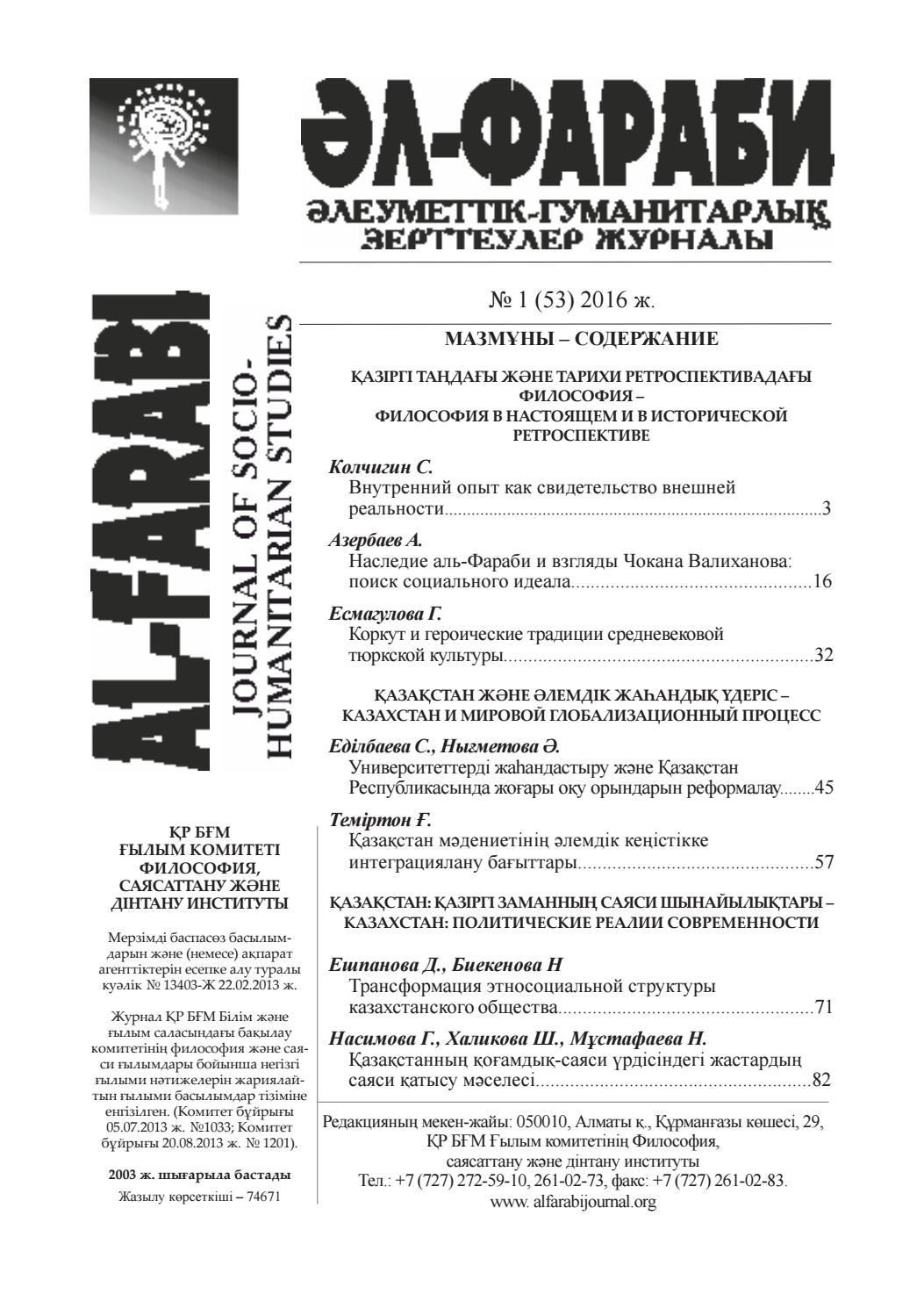 СССР-дің онлайн ойын автоматтары