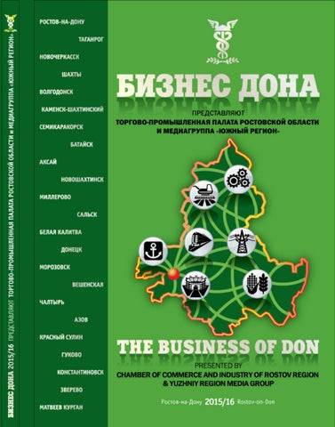 онлайн-трейд интернет-магазин москва каталог товаров цены на мазда