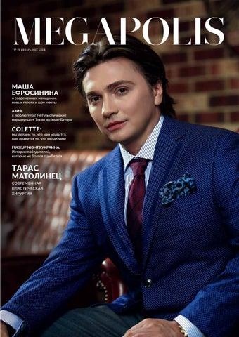 Киев транс мальчики без коммерции