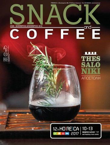 Snack   Coffee  69 by FORUM SA - issuu 26ba9556eb9