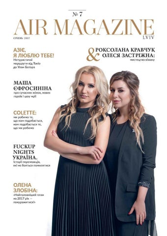 9e237c8af96fd4 Air magazine lviv 01 17 web by AIR MAGAZINE LVIV - issuu