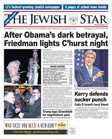 LI's fastest-growing Jewish newspaper