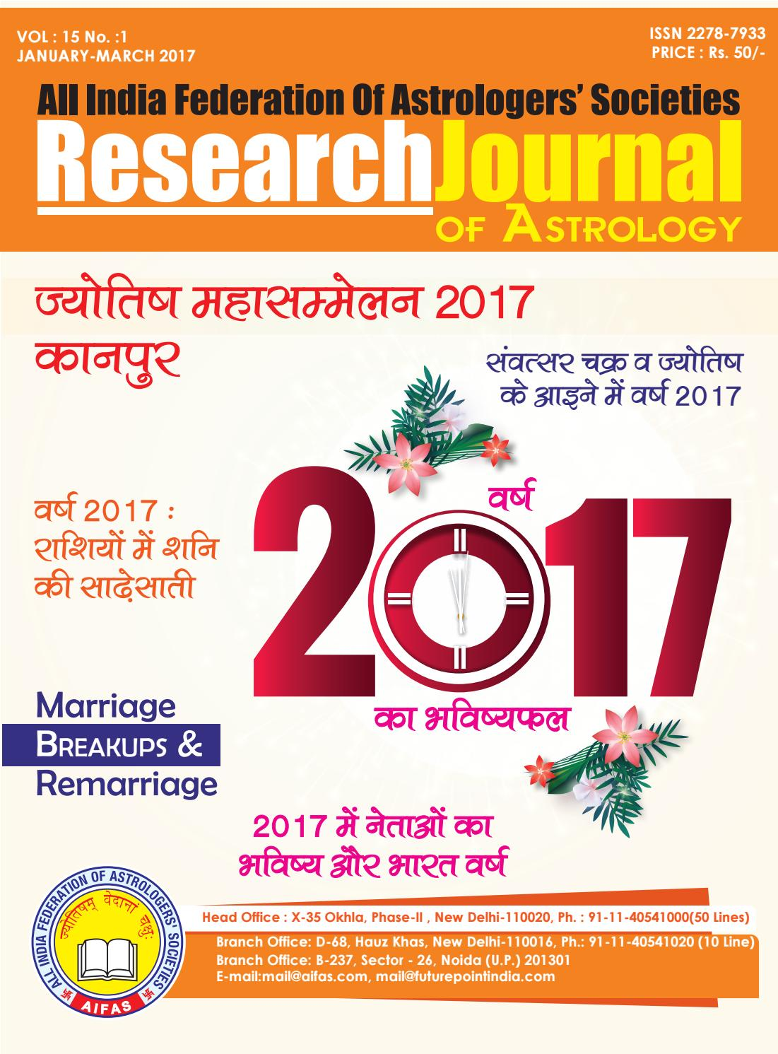 Research Journal January-march 2017 by Future Samachar - issuu