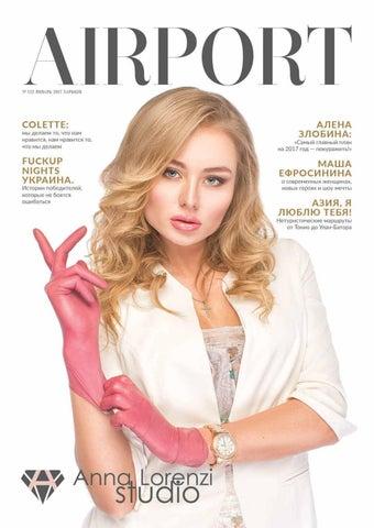 Санкт-петербург армянки маша троицкая порно видео жена