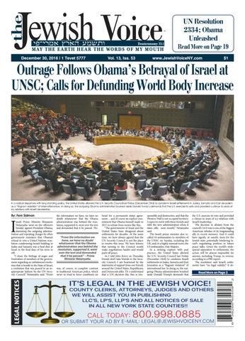 The Jewish Voice | DEСEMBER 30, 2016 by Mike Kurov - issuu