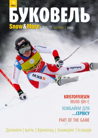 Bukovel 2017 vol. 1 winter by shu andr - issuu f9efe3637a6a7