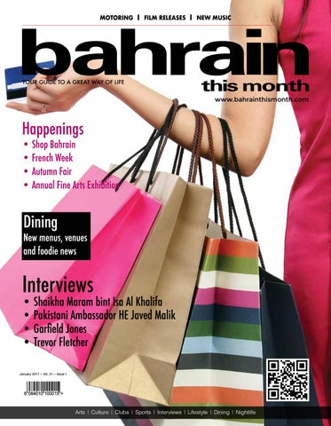 c0bf5978d598 Bahrain This Month - January 2017 by Red House Marketing - issuu