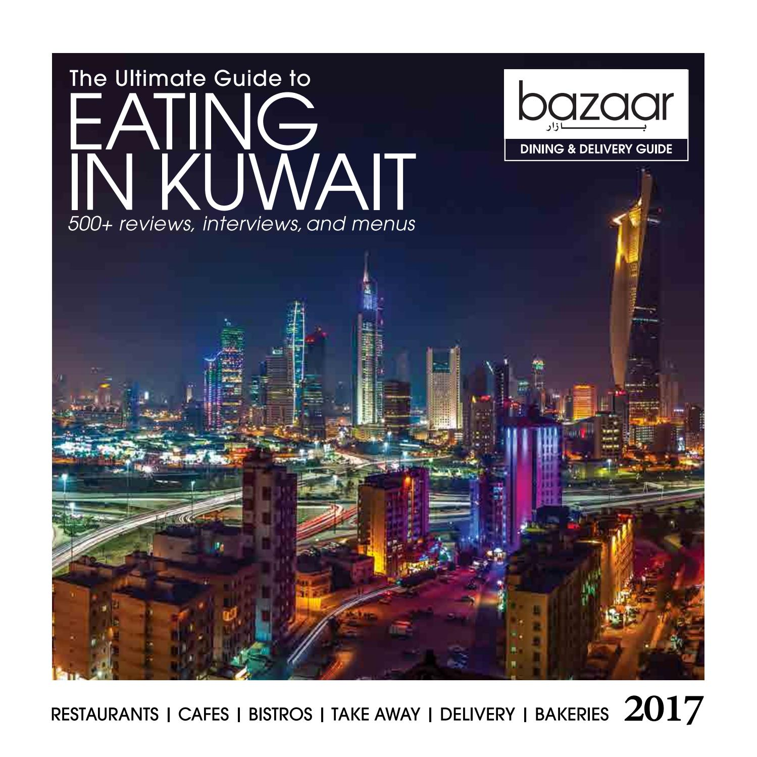 9cb035694eb34f 2017 bazaar dining and delivery guide by bazaar magazine - issuu