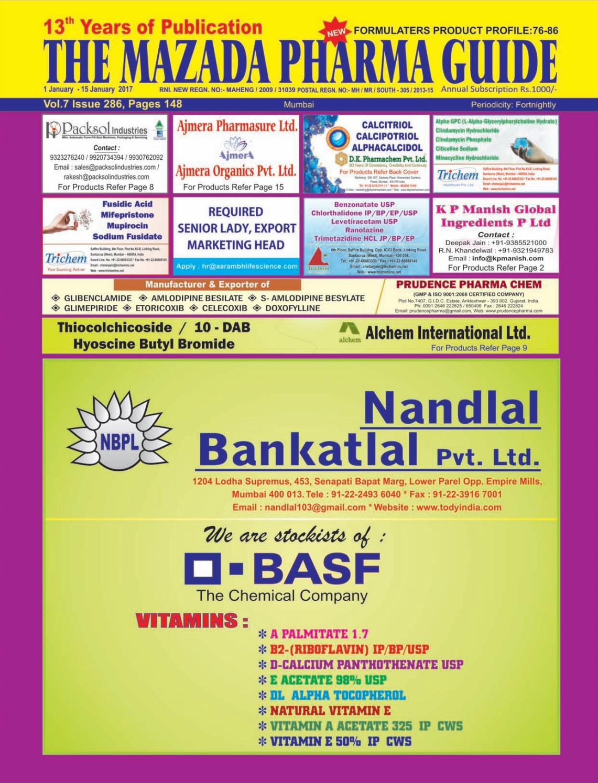 The Mazada Pharma Guide 1st January 2017 by The Mazada