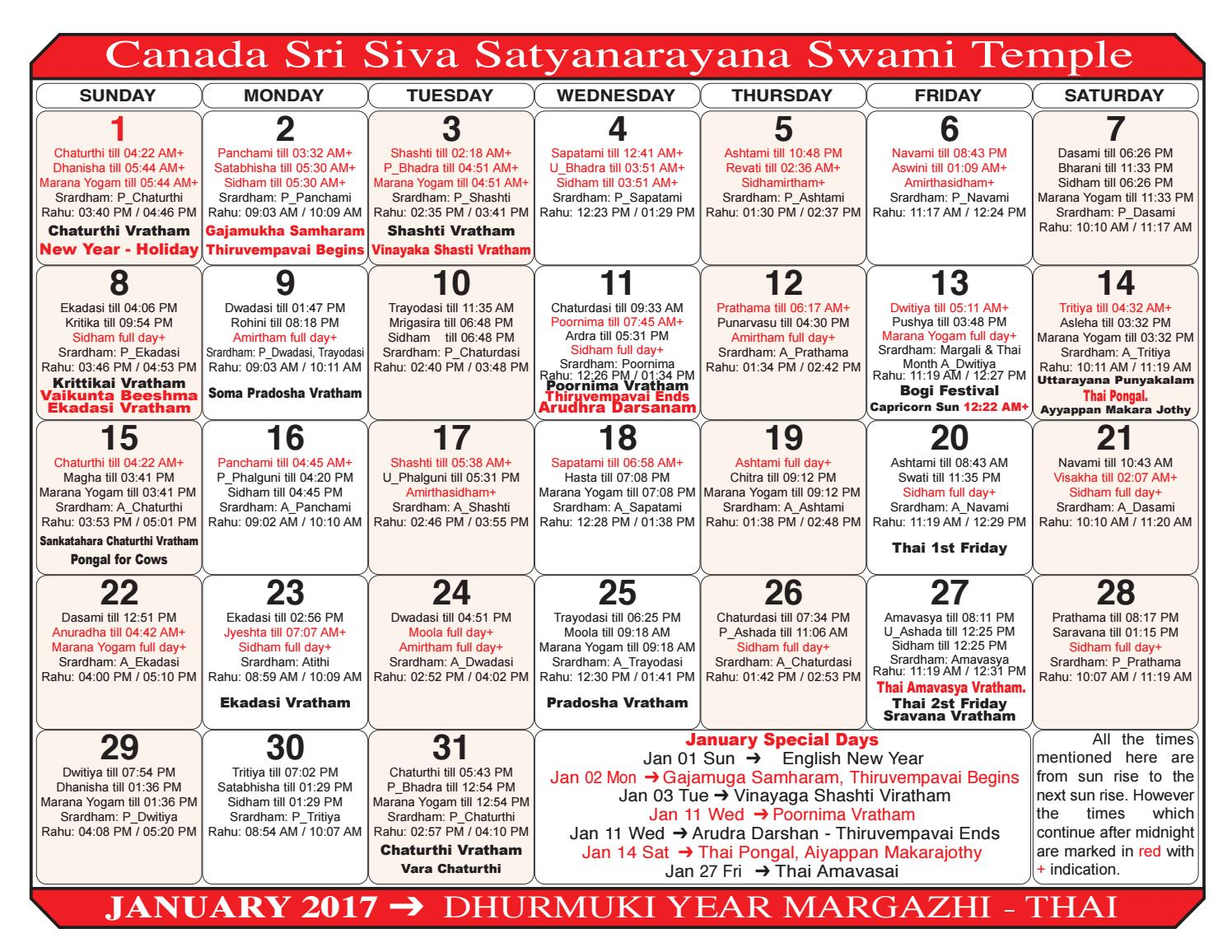 2017 Siva Temple Calendar by dynasoftca - issuu