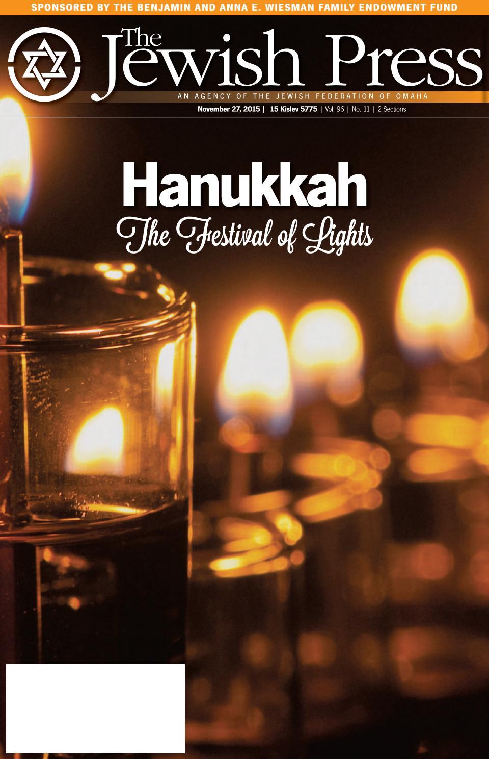 November 27 2015 Hanukkah Issue By Jewish Press Issuu