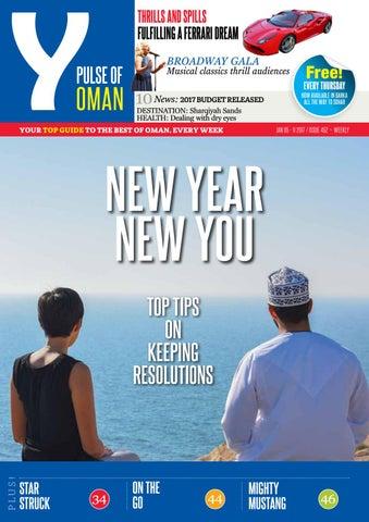 b2261f9c6 Y Magazine #452, January 5, 2017 by SABCO Press, Publishing and ...