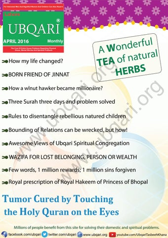 a215603d3 Monthly Ubqari Magazine April 2016 by Ubqari - issuu