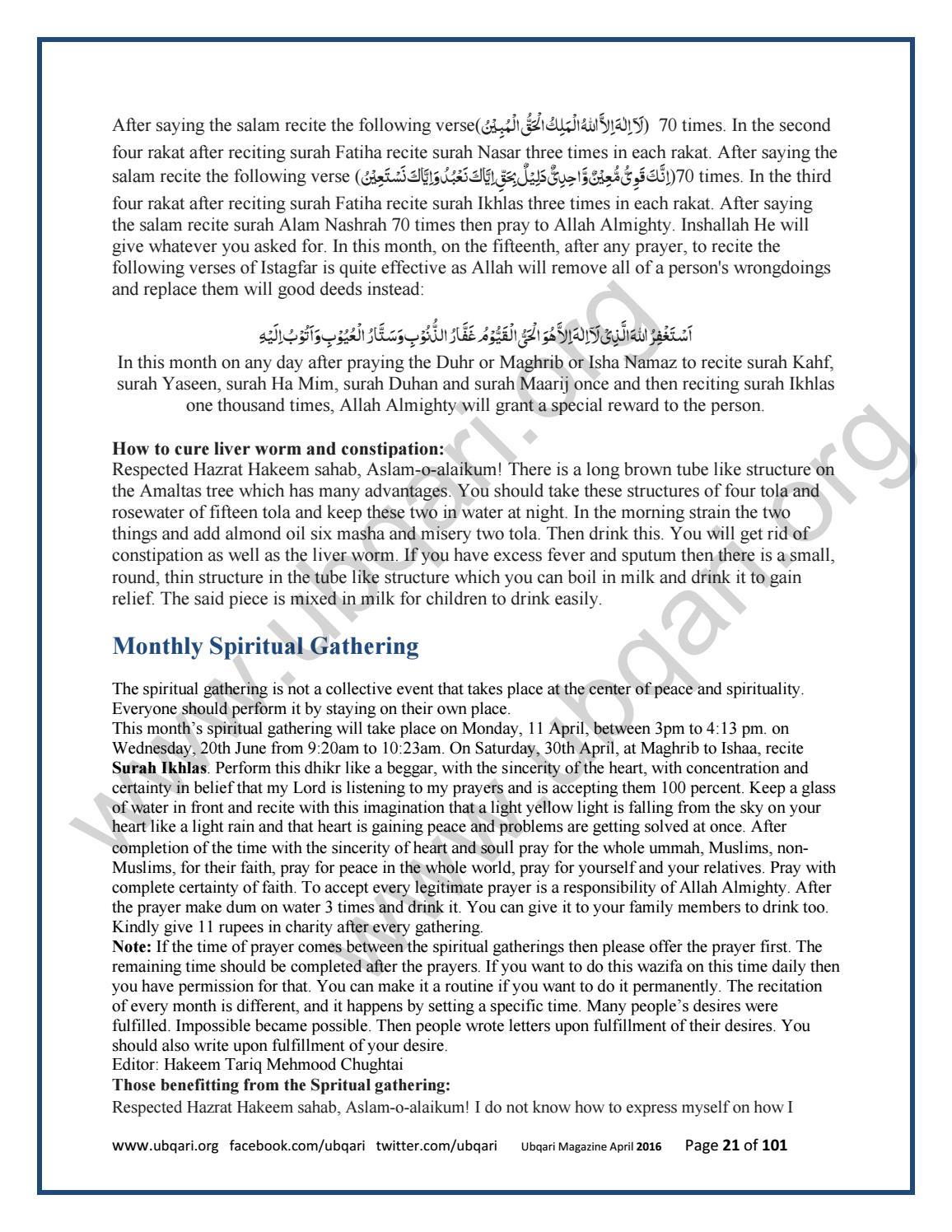 Monthly Ubqari Magazine April 2016 by Ubqari - issuu
