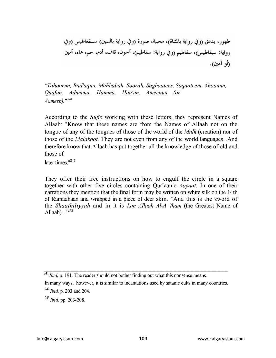A chapter on the dispraise of al hawaa