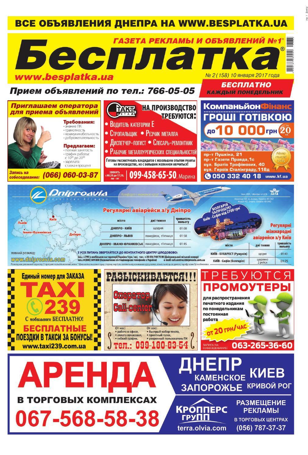 Объявления из рук в руки куплю кран кс5363д б/у дачи продажа в карелии частные объявления