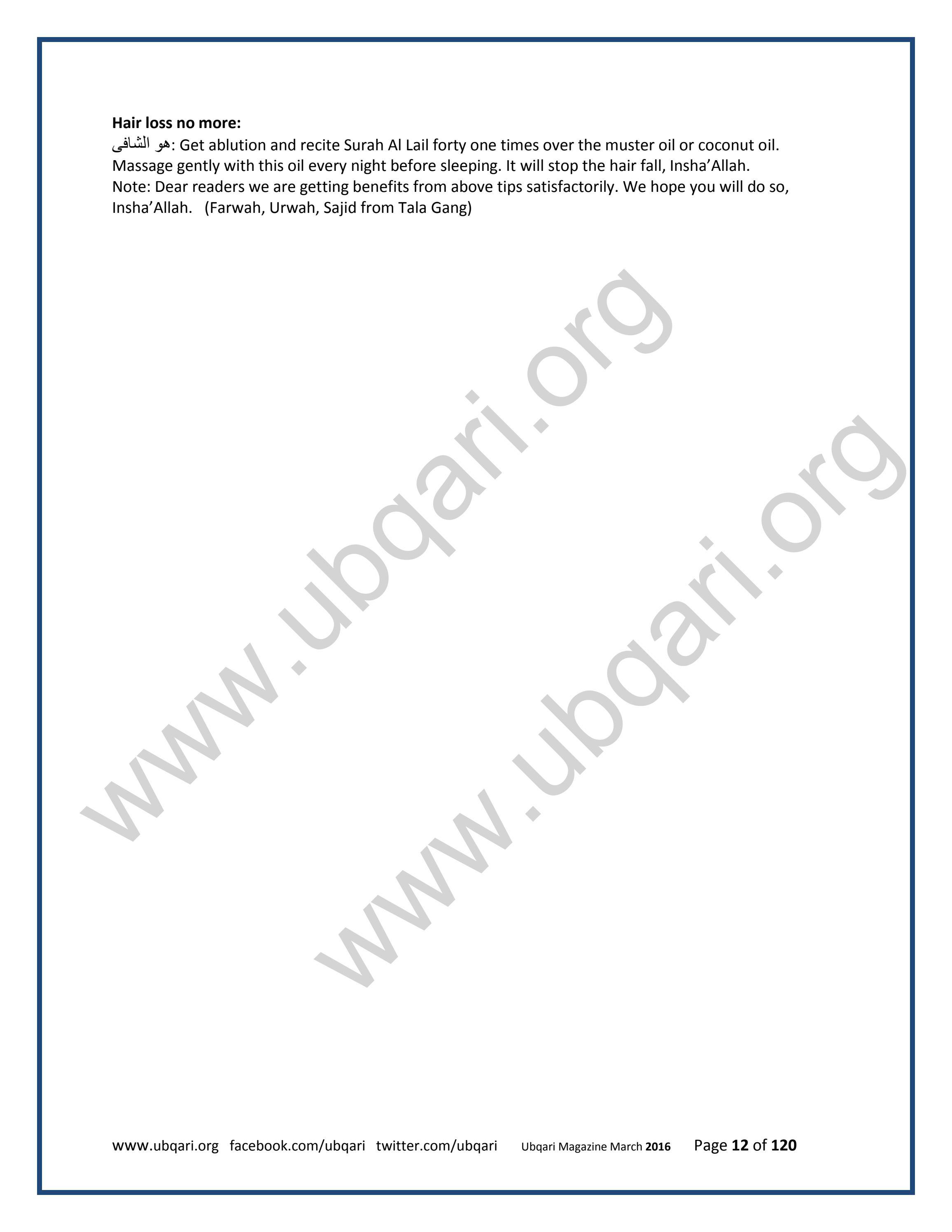 Monthly Ubqari Magazine March 2016 in English by Ubqari - issuu