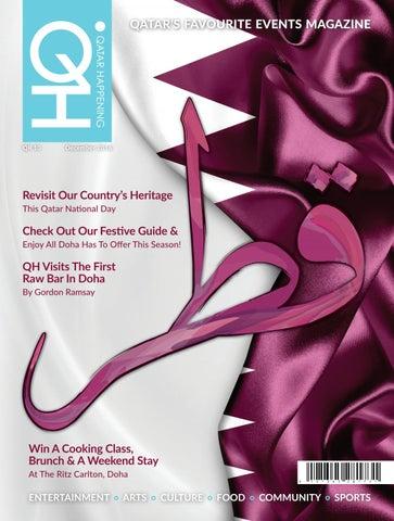 Qatar Happening Decemeber 2016 by Qatar Happening - issuu 9174dc580845