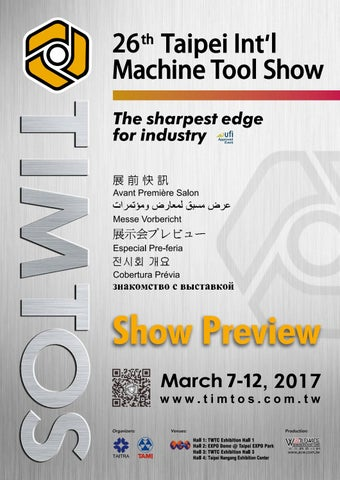 TIMTOS 2017 Show Preview by Gin-Huey Yang - issuu