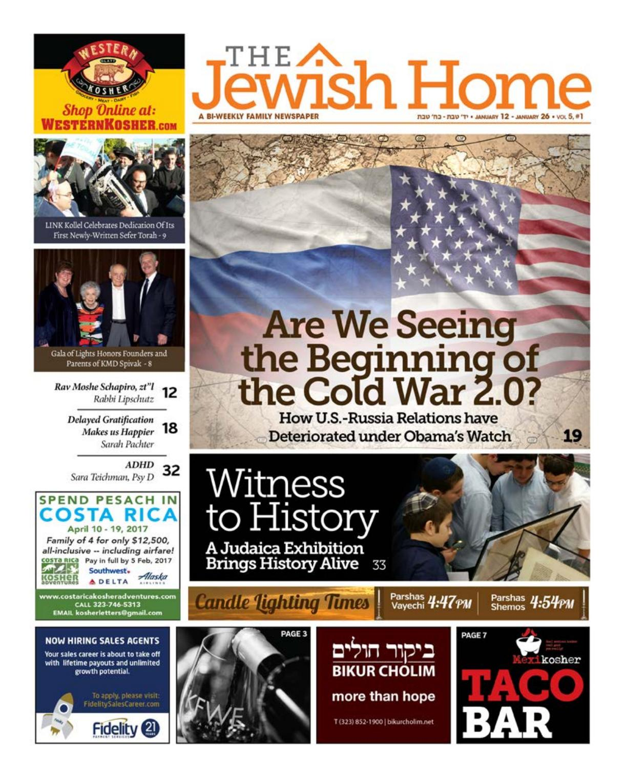 Jewish home la 1 12 17 by jewish home la issuu for Kosher home