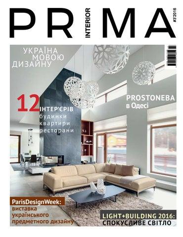 Prima 3 2016 by Ирина Болгар - issuu 3ea7d4d1832be