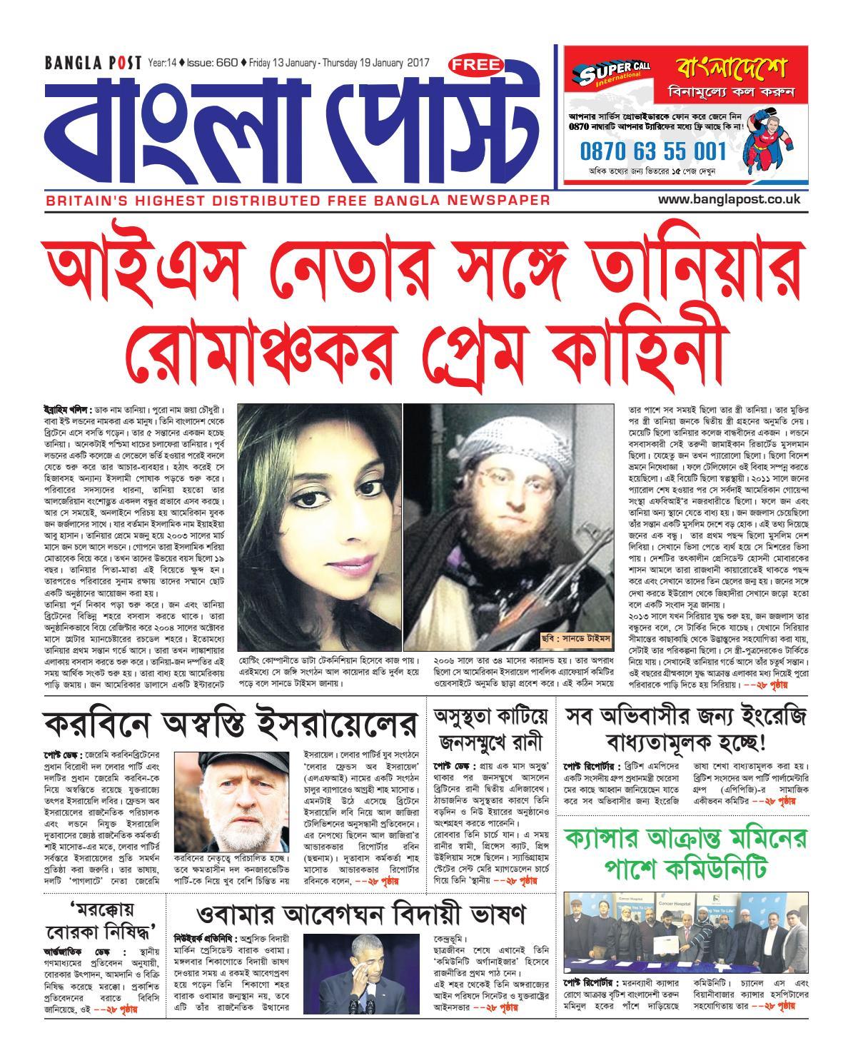 bengali dating uk
