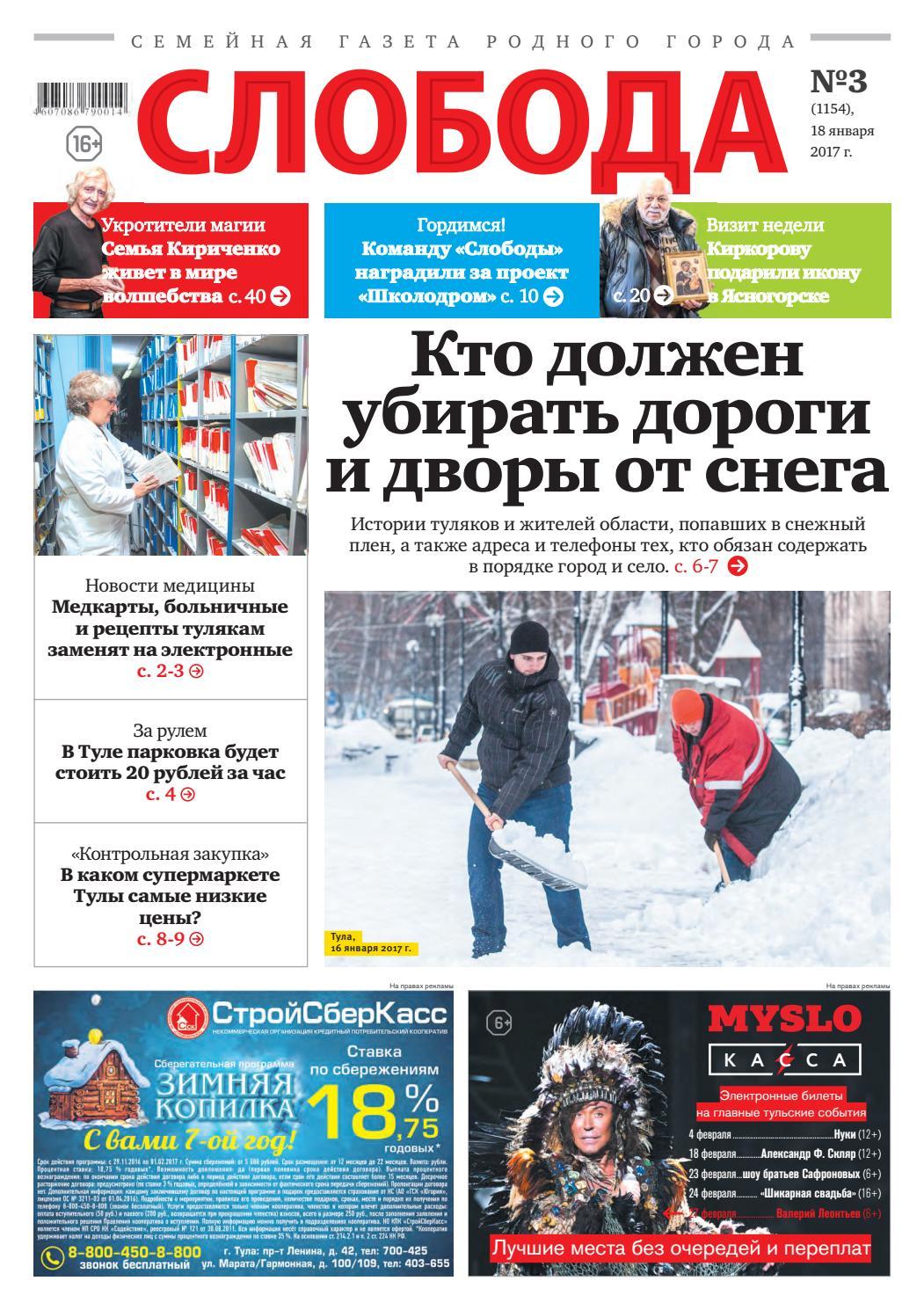 Справка для домашнего надомного обучения Улица Яблочкова выписной эпикриз образец по стоматологии