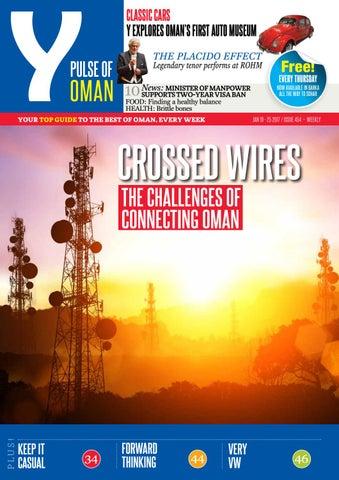 c734ba1b74 Y Magazine  454