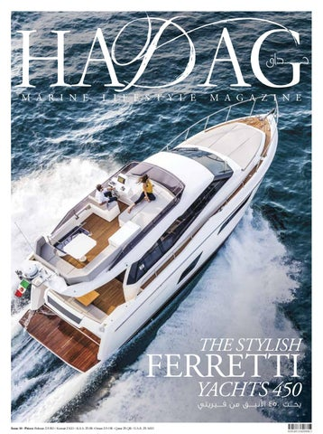 1a9a67df9130e December - January magazine Issuu by Hadag Magazine - issuu