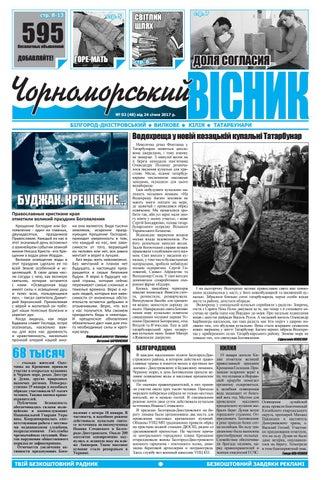 foto-yunih-pdltkv-golishom-onlayn-ero-kino-yaponka
