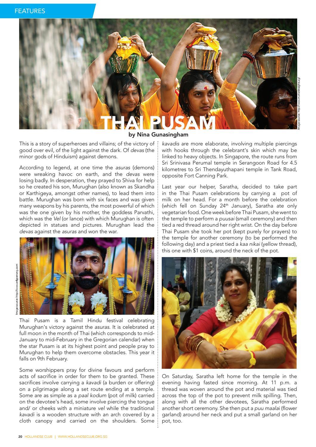 Hindu Morning Prayer In Tamil