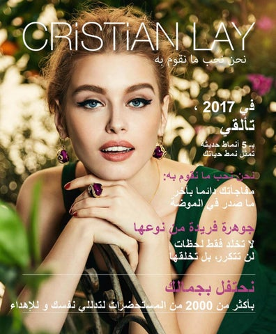 0c37408a8 General Book 1 Libya by Cristian Lay - issuu