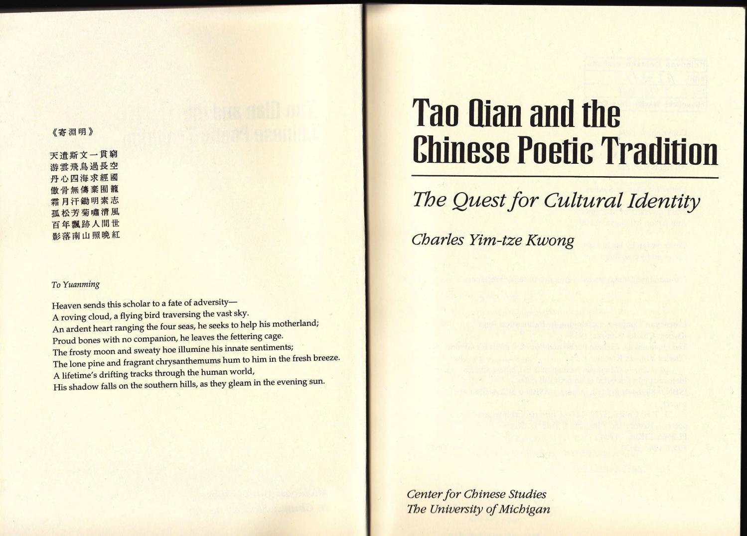 Tao Qian And The Chinese Poetic Tradition I By Kim Hyeong Jun Issuu