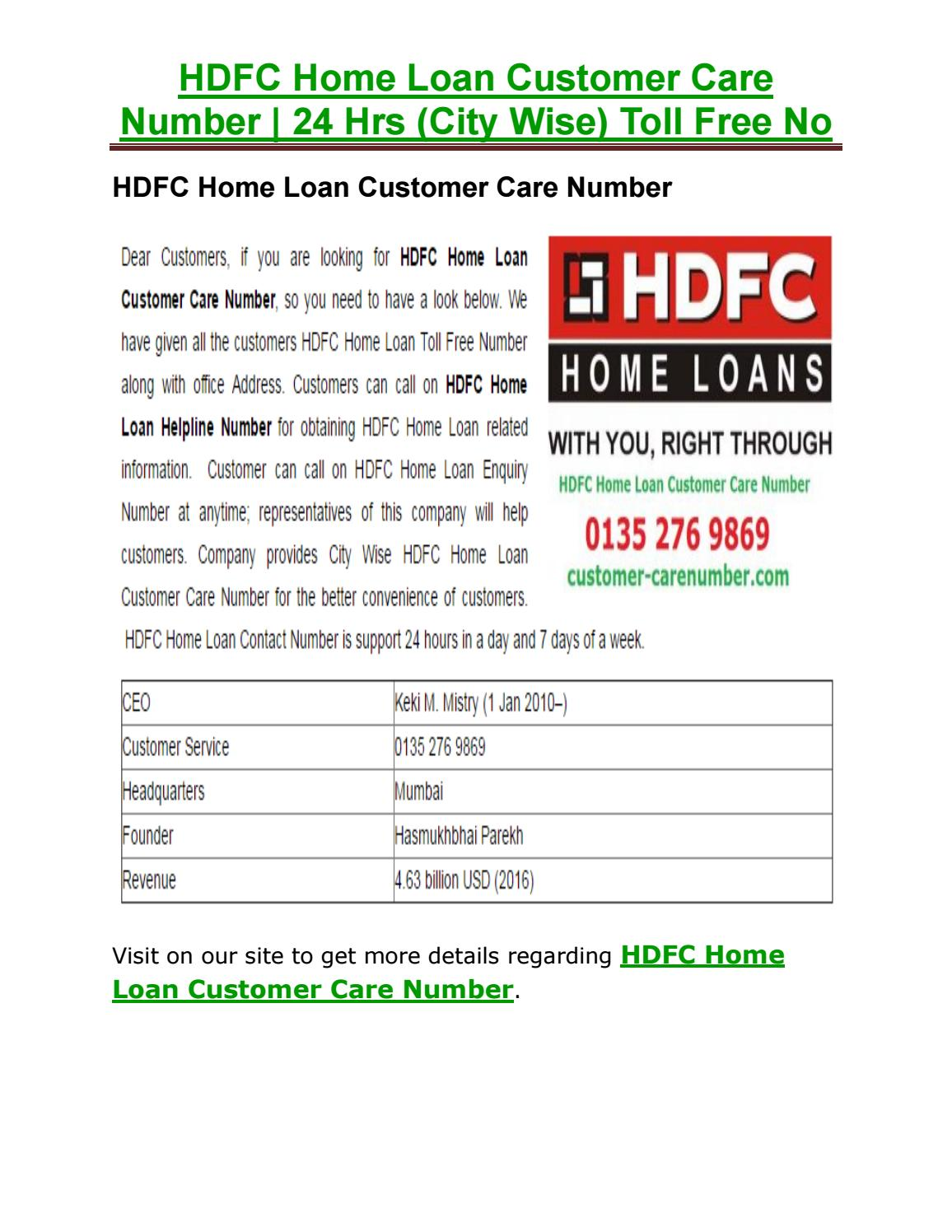 Hdfc Bank Home Loan Existing Customer Login