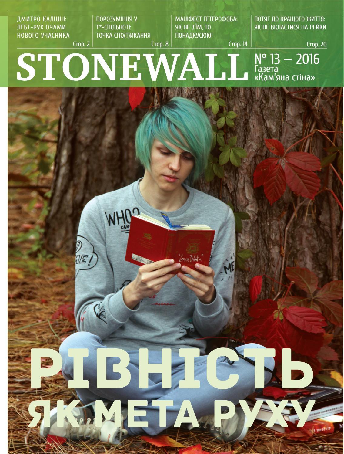 Порно сайт підлітків фото геїв фото 457-446
