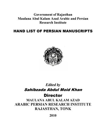 Handlist persian by Perjada Nurmohamad - issuu